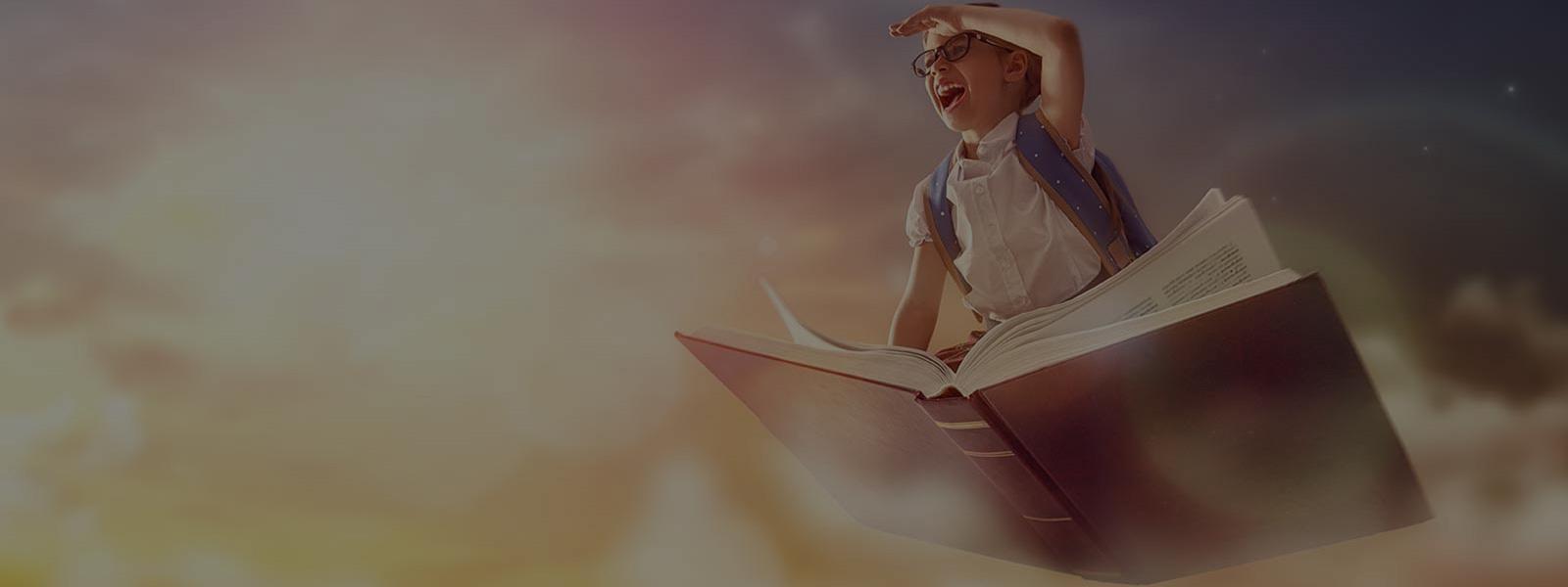 دبستان پسرانه واحد 2 - مشهد