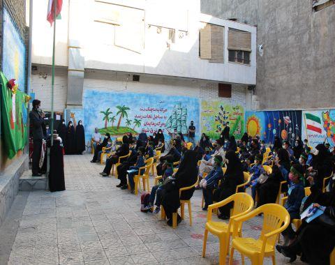 برگزاري مراسم جشن شكوفه ها -گروه ب-13 شهريور ماه