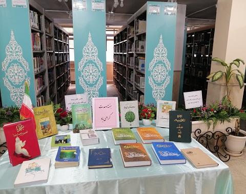چهارمین زنگ کتابخوانی مجازی و بازدید از کتابخانه ی فردوسی
