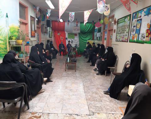 برگزاری شورای معلمین و مربیان همزمان با ایام الله دهه فجر و ولادت حضرت فاطمه(س)