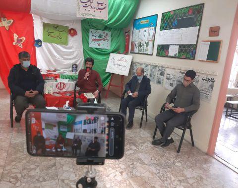 برگزاری جلسه آنلاین مسئولین مدرسه با اولیای محترم